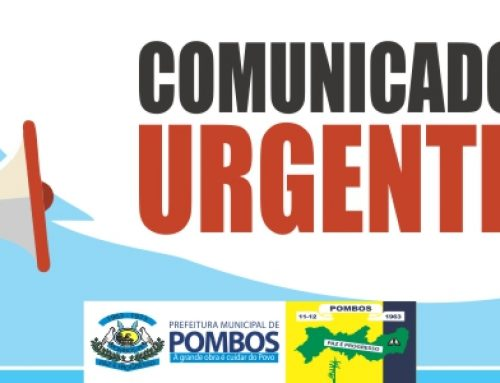 Prefeitura de Pombos convoca aprovados em Concurso Público 01/2017