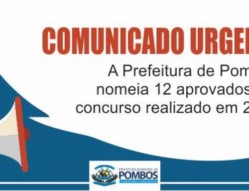 Prefeitura de Pombos nomeia 12 aprovados em Concurso 01/2017