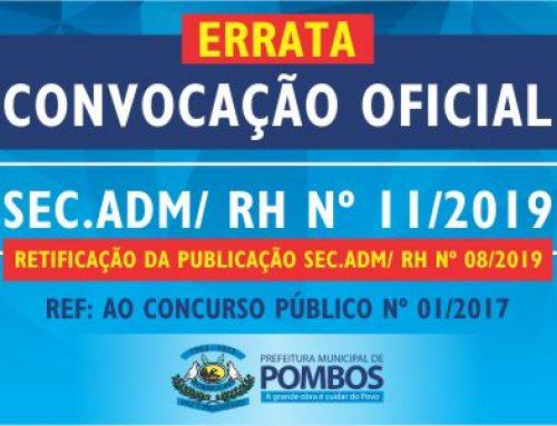 COMUNICADO OFICIAL SEC. ADM/ RH Nº 11/2019 ERRATA